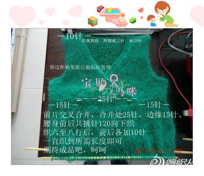 CIMG1446_副本.jpg