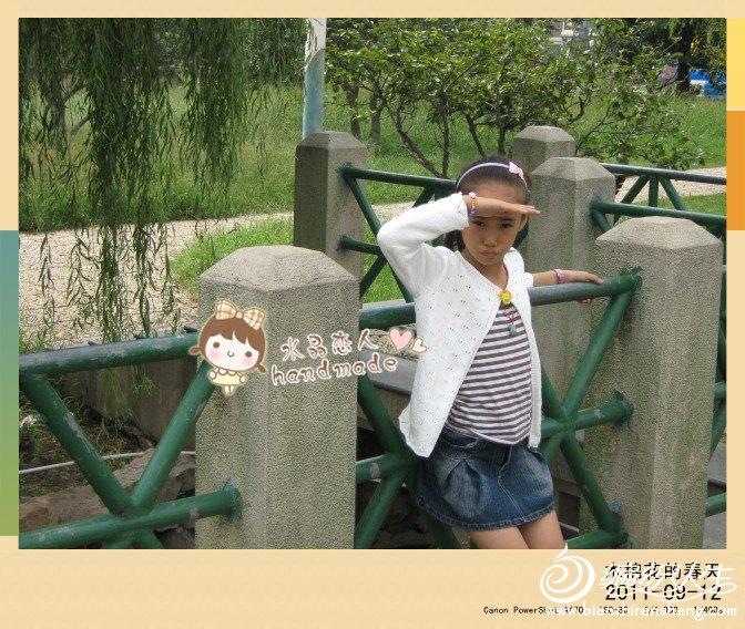 IMG_0096_副本.jpg