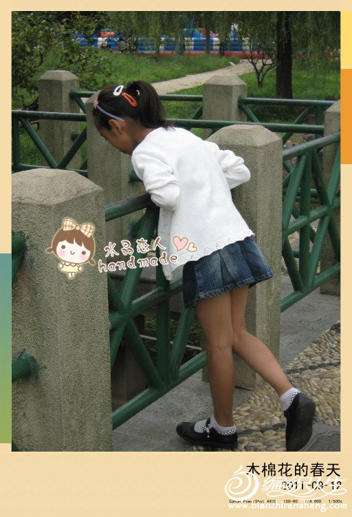 IMG_0095_副本.jpg