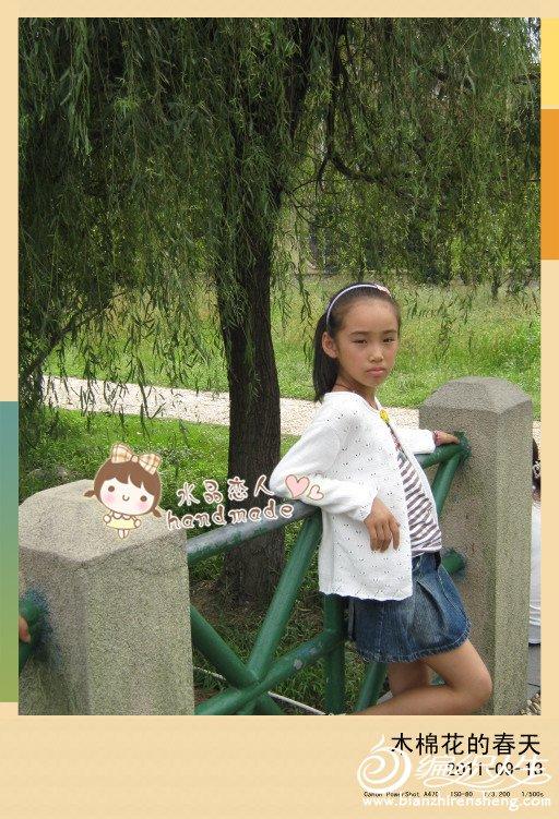 IMG_0100_副本.jpg