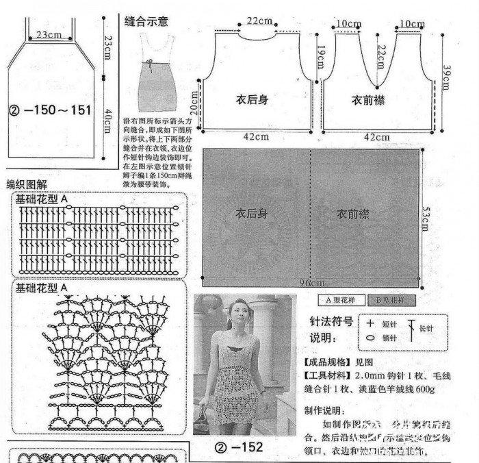 p70.1.jpg