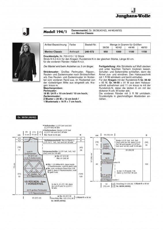 5-1_页面_1.jpg