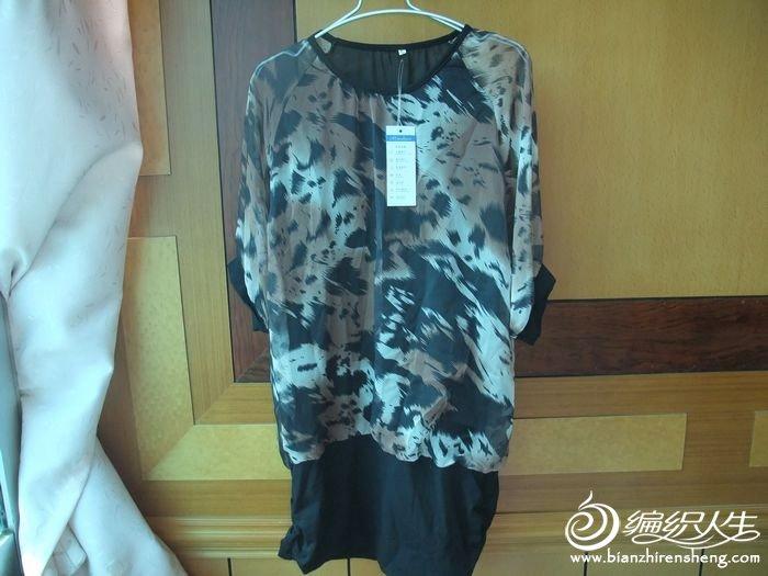 豹纹雪纺中袖  30