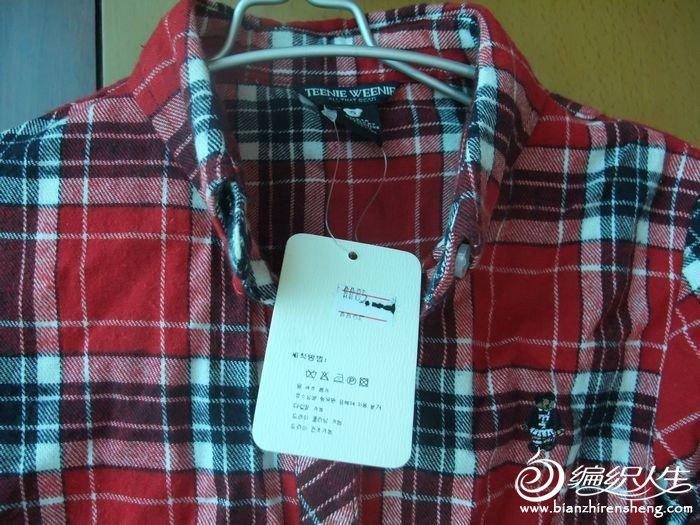 7号小熊维尼 灯芯绒 衬衣 批发价70 现价50