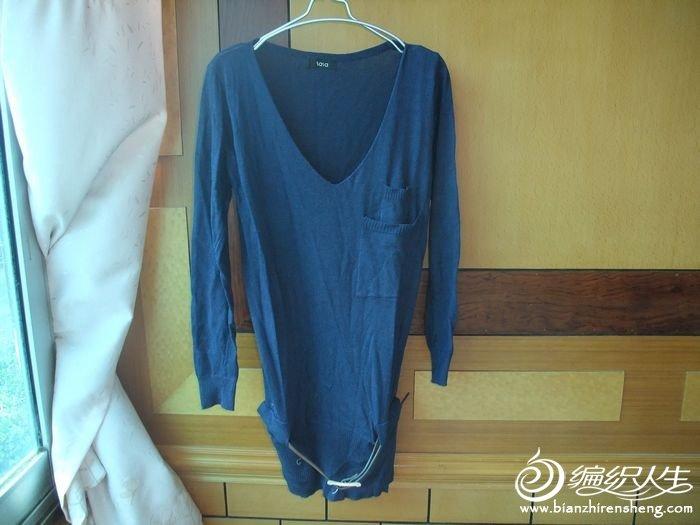 9号 长款针织衫 有腰带 批发价60 现价40 同款还有黑色