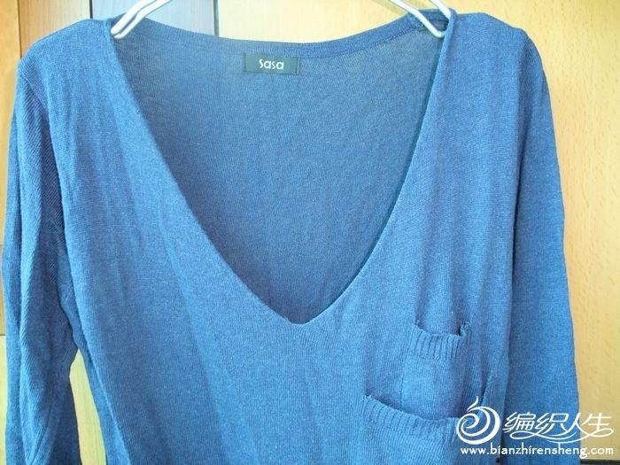 9号长款针织衫 有腰带 批发价60 现价40 同款还有黑色