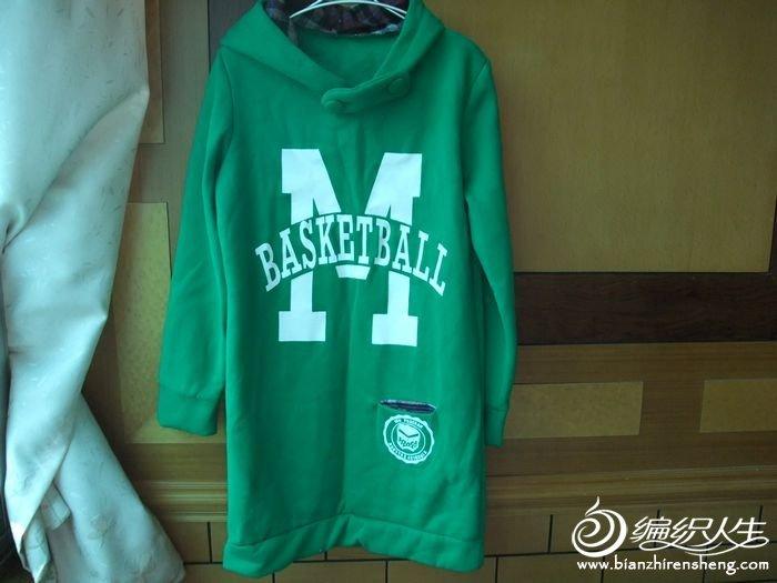 21号 超级厚的棉卫衣 40 草绿