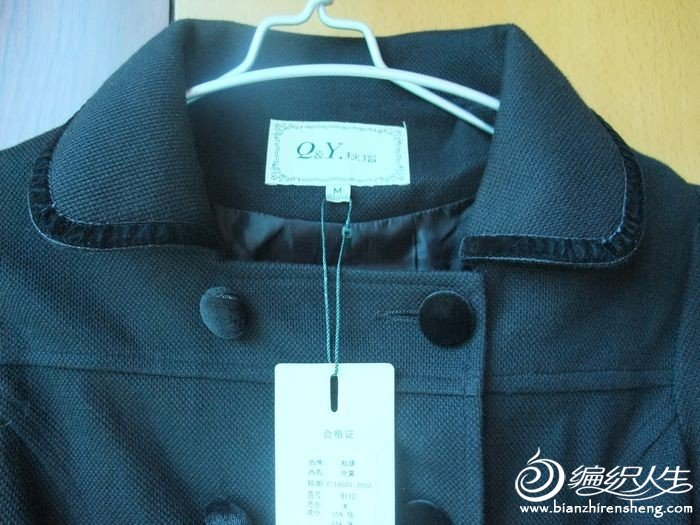 22号品牌 双排扣 外套 45