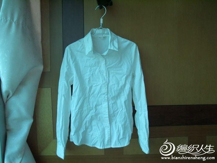 26号 全棉衬衫40