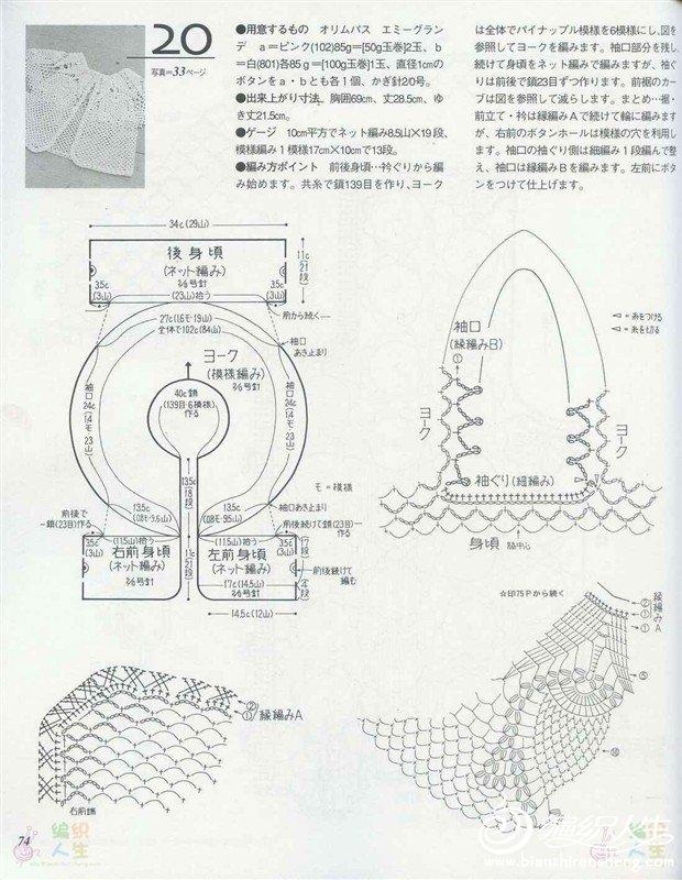 鱼形衣1.jpg
