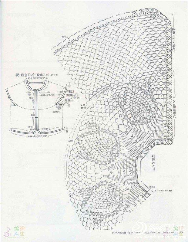 鱼形衣2.jpg