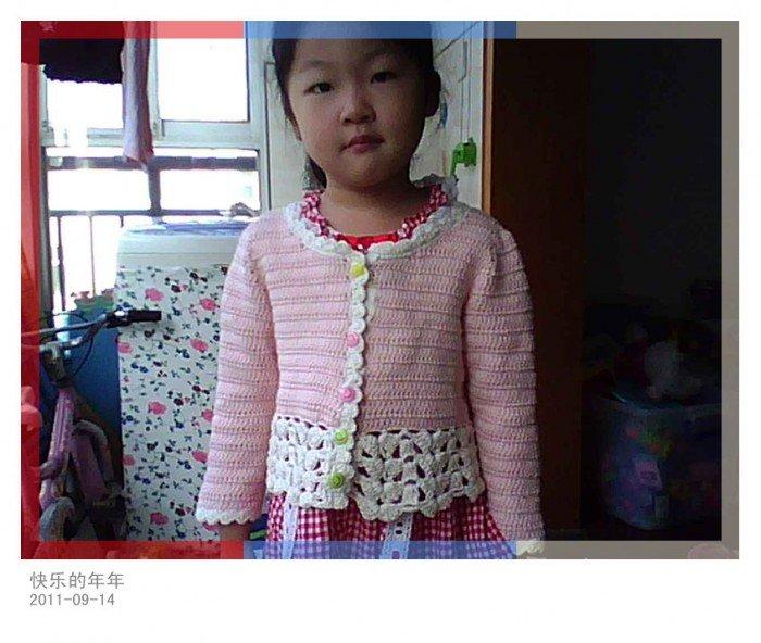 粉衣服3.jpg