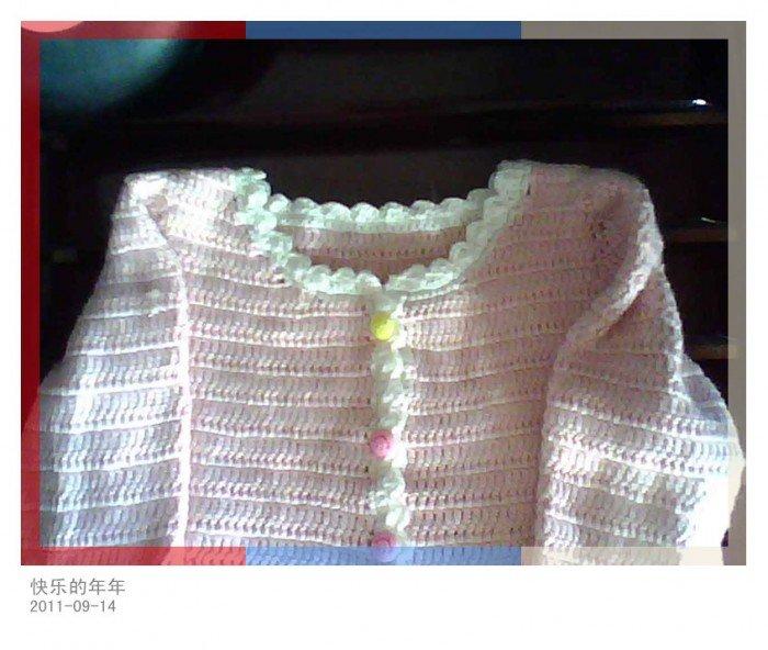 粉衣服5.jpg