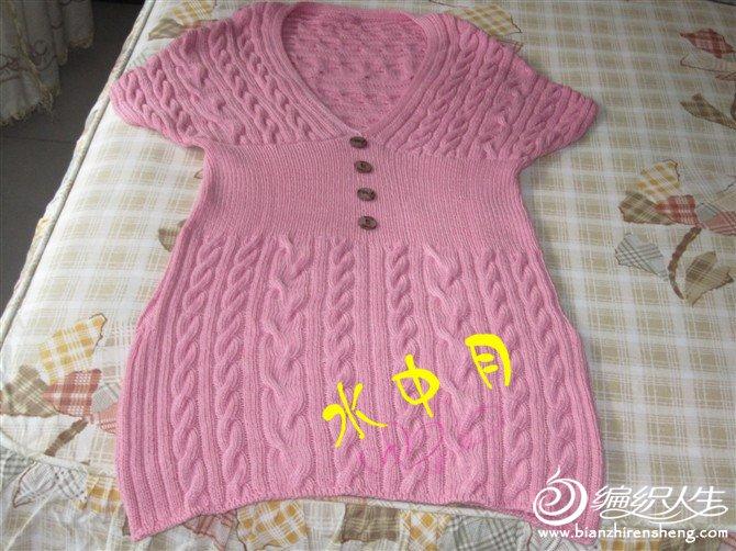 韩版衣衣1.jpg