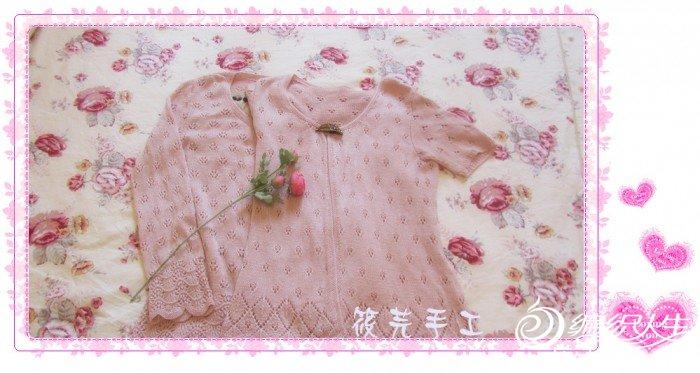 IMG_0346_副本.jpg