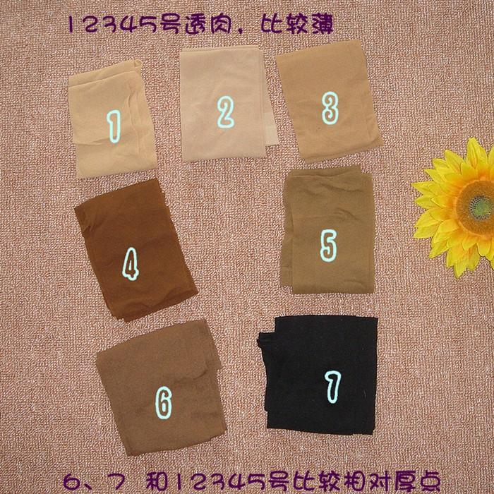 DSC06641_副本.jpg