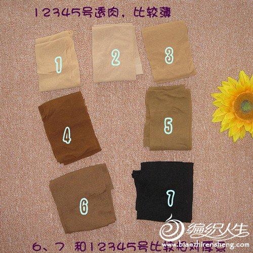 DSC06641_副本_副本.jpg