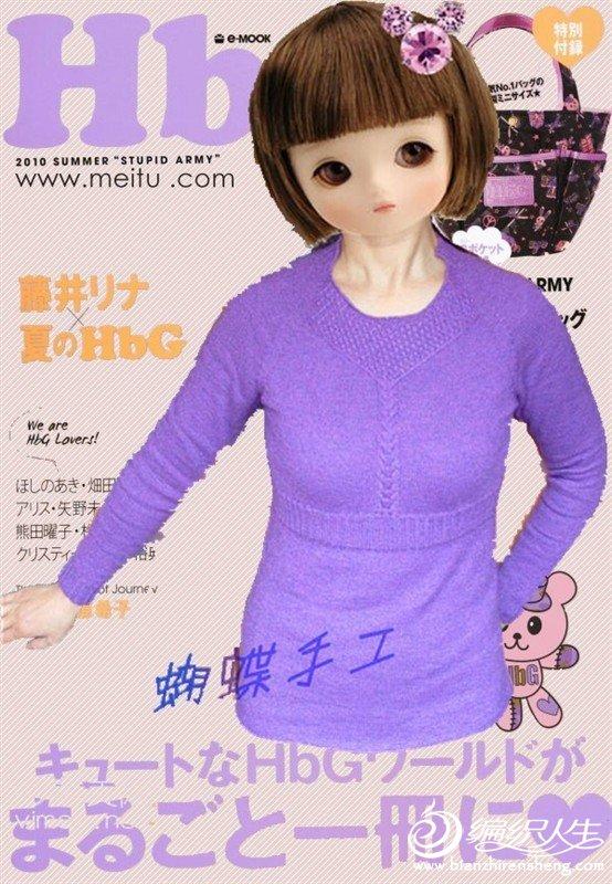 紫羊绒衣.jpg