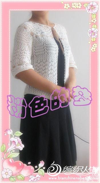 http_imgloadCA0FS9MU.jpg