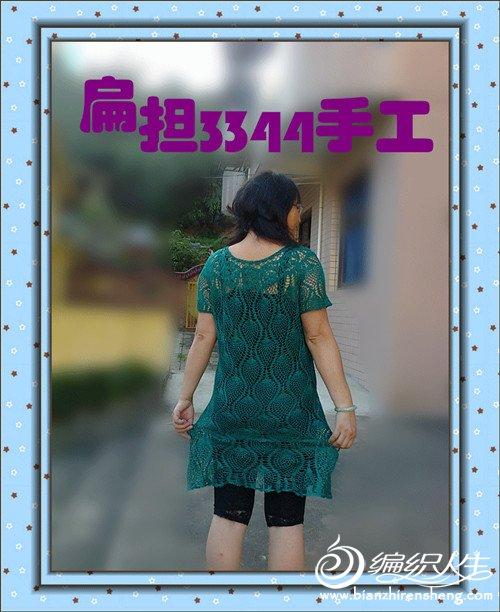 照片0175_副本_副本.jpg