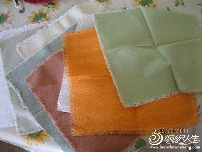 买来的光板餐巾帕