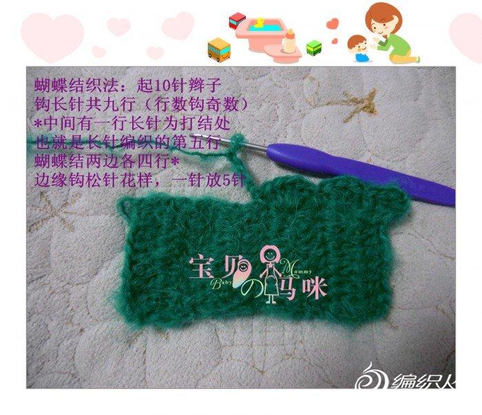 CIMG1478_副本.jpg