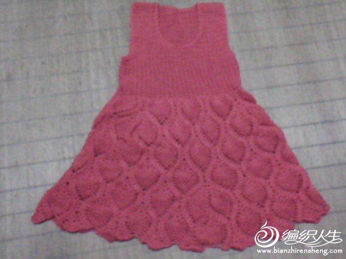 背带裙5.jpg