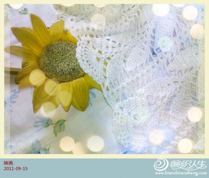 201109151938_副本.jpg