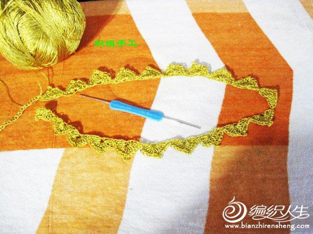 织姐钩织---鲲鹏展翅(衣衣) (10).jpg