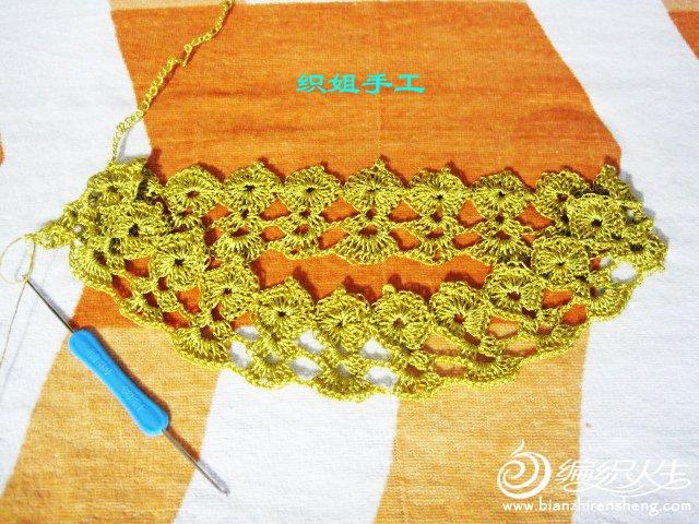 织姐钩织---鲲鹏展翅(衣衣) (12).jpg