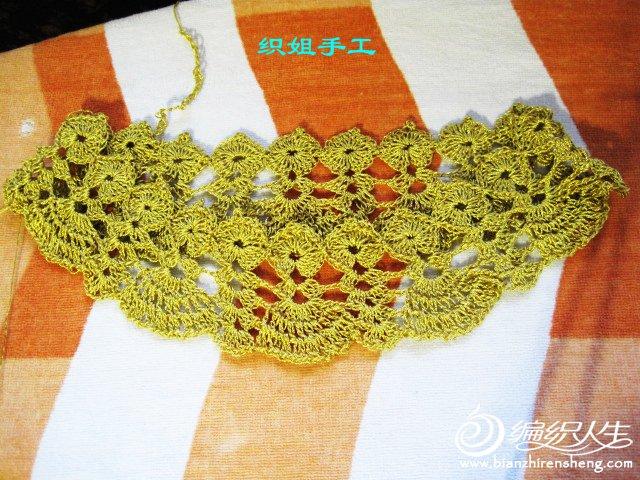 织姐钩织---鲲鹏展翅(衣衣) (14).jpg