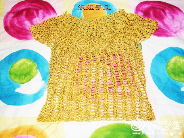 织姐钩织---鲲鹏展翅(衣衣) (18).jpg