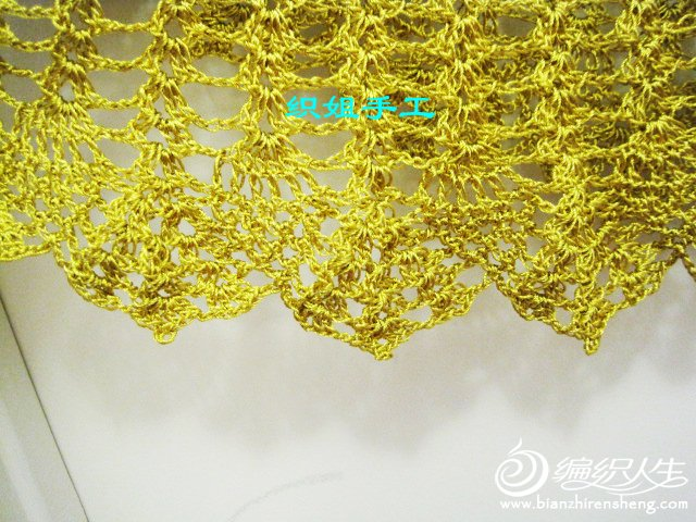 织姐钩织---鲲鹏展翅(衣衣) (21).jpg