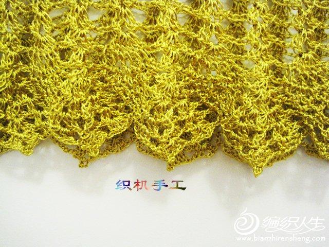 织姐钩织---鲲鹏展翅(衣衣) (22).jpg
