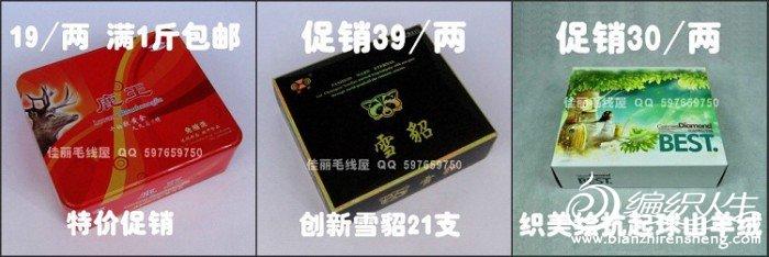 T290JYXohbXXXXXXXX_!!139918526[1].jpg