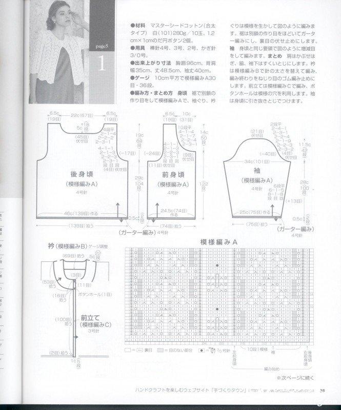 image13-1.jpg