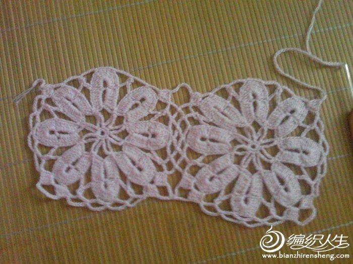 Camera_20110912_141510.jpg