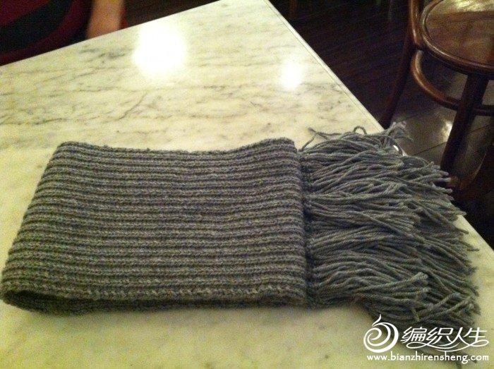 围巾.jpeg