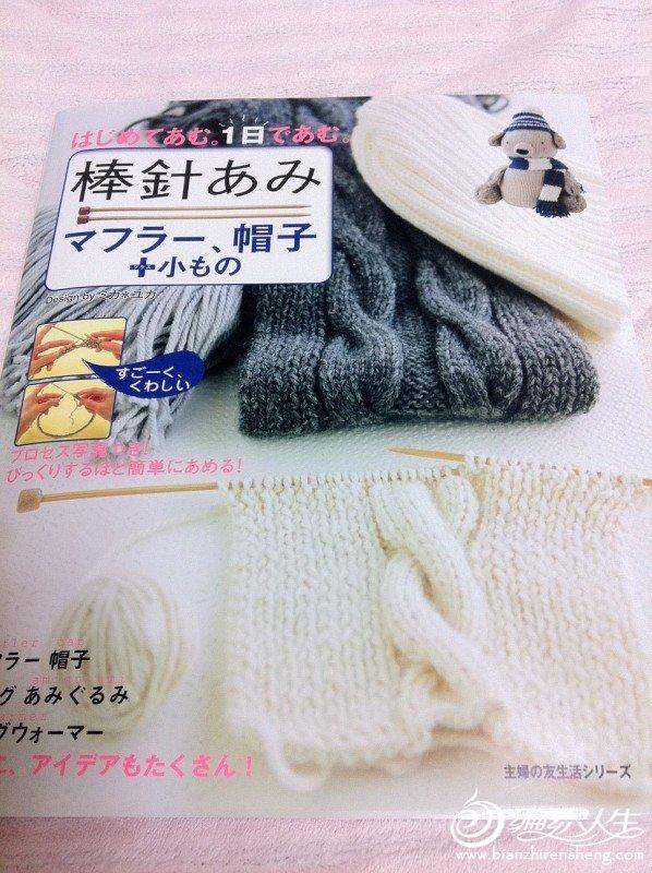 围巾1.jpeg