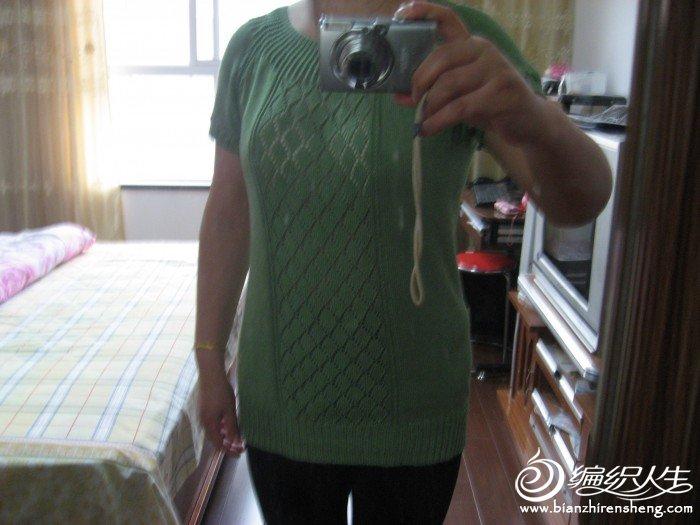 2011毛衣 003.jpg