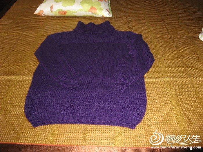 紫罗兰色的,长款羊绒衣