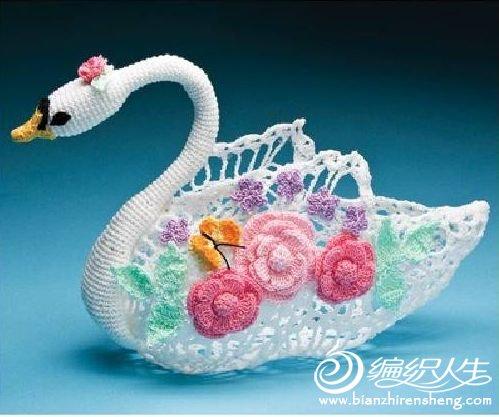 swan queen.jpg