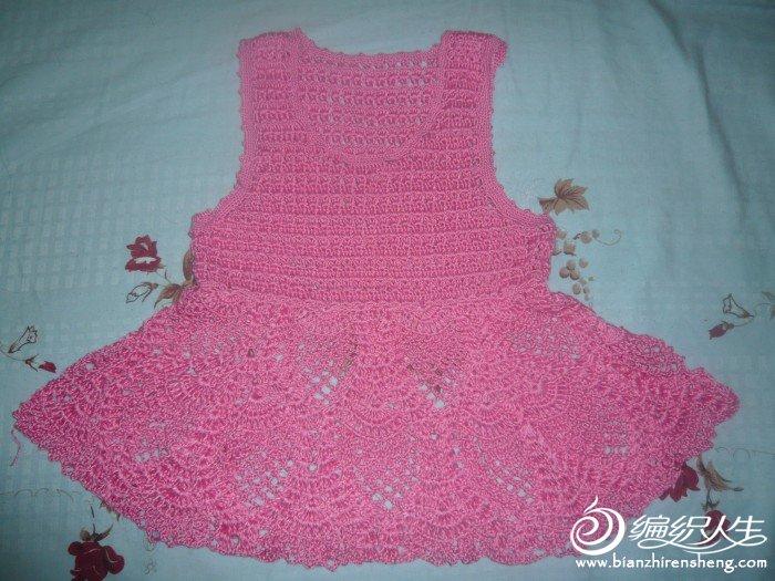 第一件菠萝裙