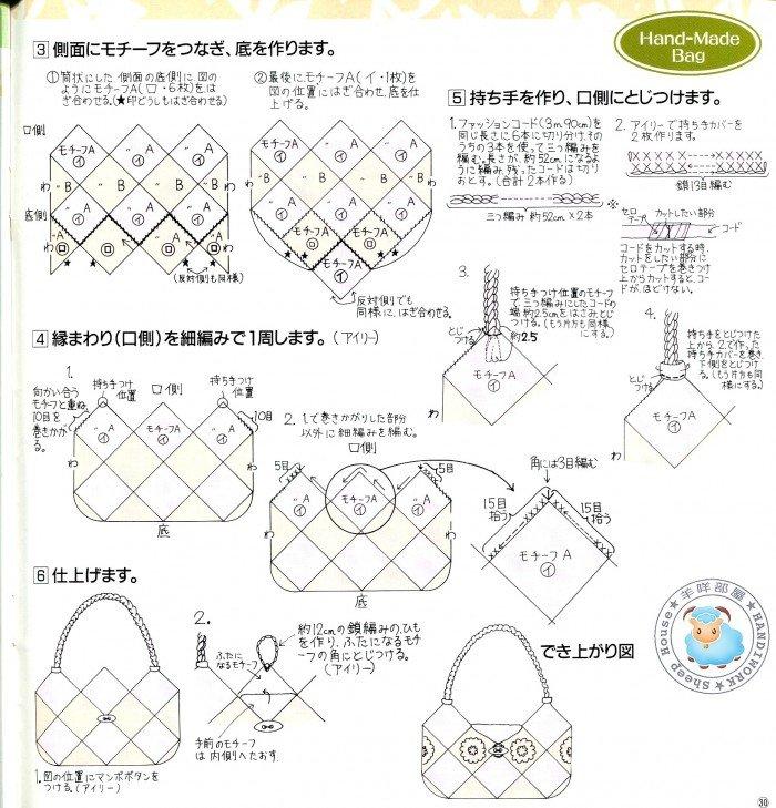 No.332拼接提袋-2.jpg
