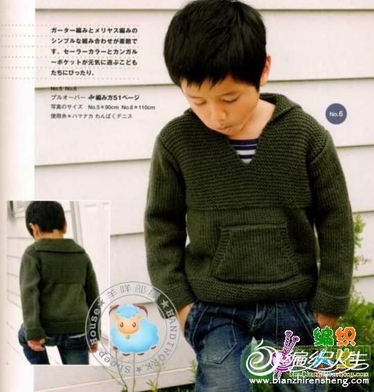 儿童-059.jpg