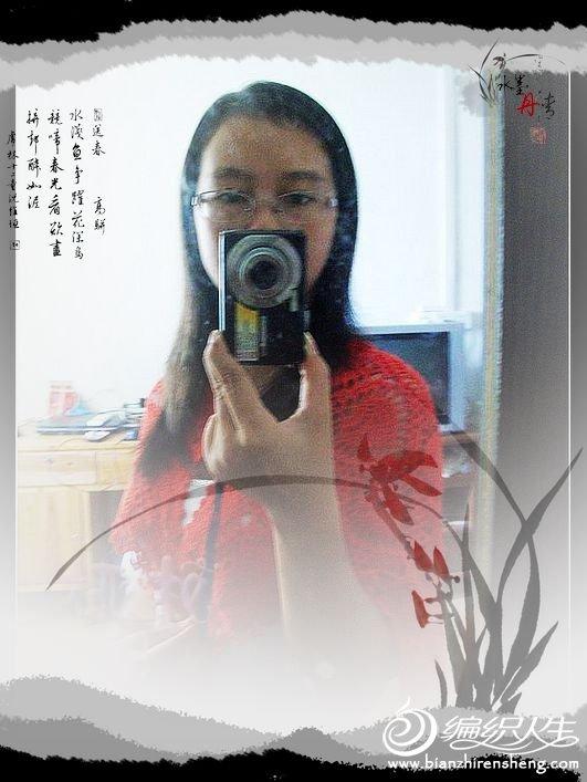 nEO_IMG_nEO_IMG_100_4491.jpg
