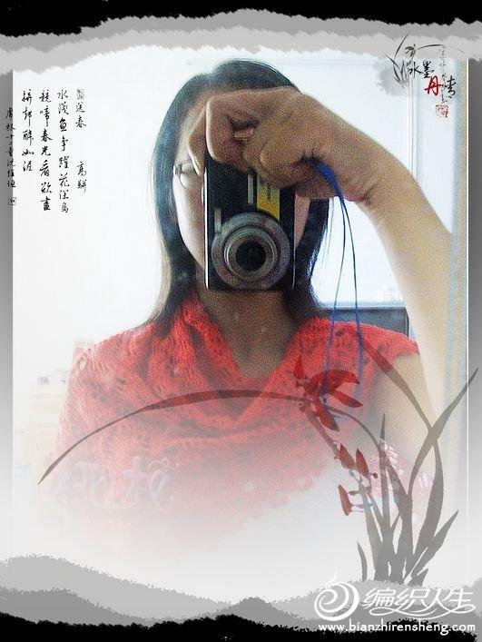 nEO_IMG_nEO_IMG_100_4496.jpg