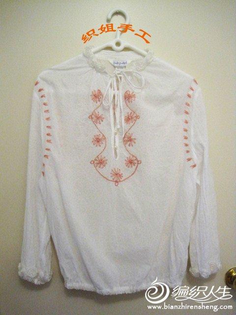 织姐手工---绣花衬衣.jpg