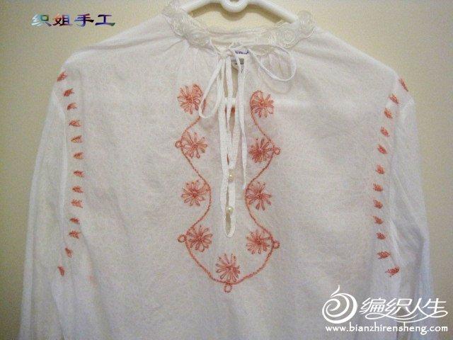 织姐手工---绣花衬衣 (9).jpg