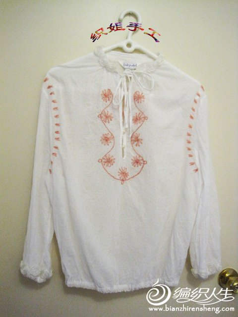 织姐手工--绣花衬衣之二